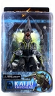 Pacific Rim Neca Kaiju Knifehead Action Figure