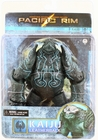 Pacific Rim Neca Series 2 Kaiju Leatherback Action Figure