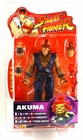 Street Fighter Sota Toys Series 4 Akuma Action Figure