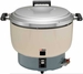 Winco Gas Rice Cooker55Cup, Model# GRC-55