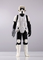 Gentle Giant Star Wars ROTJ BIKER SCOUT Jumbo Vintage Action Figure