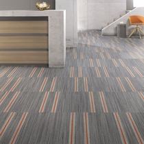 Lees Selvedge Carpet Tile