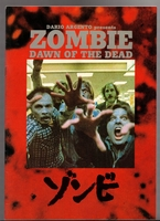 Dawn of the Dead 1979 Japan Movie Program Book George A. Romero