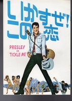 MBH26033  Elvis Presley Tickle Me 1965 Japan Movie Program