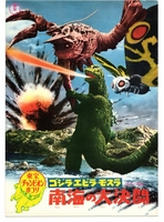 MBH26045 Godzilla Versus the Sea Monster 1971 Japan Movie Program