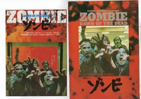 MBH26244 Dawn of the Dead 1979 Japan Movie Program Book + Chirashi