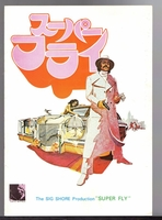 SOLD OUT MBH26505 Super Fly 1972 Japan Movie Program