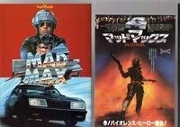 MBH26563 Mad Max 1979 Japan Movie Program   Chirashi Flier