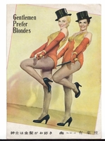 MBH26600 Gentlemen Prefer Blondes 1953 Japan Movie Pamphlet