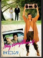 MBH27073 Say Anything 1989 Japan Movie Pamphlet Book