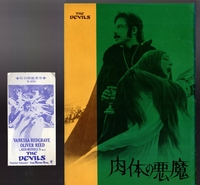 MBH27217 The Devils 1971 Japan Movie Program Pamphlet Book + Photo Tic