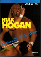 MBH27328  Hulk Hogan 1982 Japanese Pro Wrestling Album Vol 10