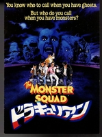 SOLD OUT MBH27403 The Monster Squad 1987 Japan Movie Program Pamphlet
