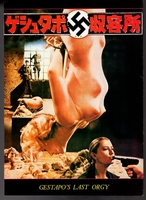 MBH27461 Gestapo's Last Orgy 1977 Japanese Movie Program Pamphlet