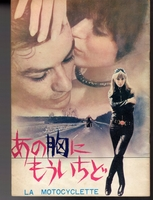 MBH28021 The Girl on a Motorcycle 1968 Japan Movie Pamphlet Book