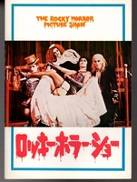 MBH28493 The Rocky Horror Picture Show 1975 Japan Movie Pamphlet Book