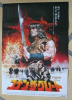 MPH27007 Conan the Barbarian 1982 Original Japan 1SH Movie Poster