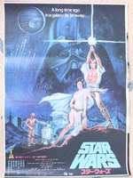 MPH27012 Star Wars 1977 Original Japan 1SH Movie Poster