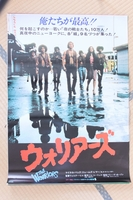 MPH28015 The Warriors 1979 Original Japan 1SH Movie Poster