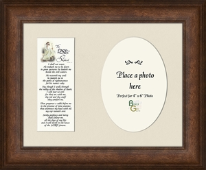Psalm 23 Renown Scripture Verse Frame (7X9) of the Good Shepherd with words of Encouragement, Comfort, Support and Hope.