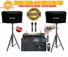 """SINGTRONIC COMPLETE 1500 WATTS PROFESSIONAL KARAOKE SYSTEM SPECIALS <b><i><font color=""""#FF0000"""">3TB HARD DRIVE FREE 45,000 SONGS</font></i></b> SPECIAL WIFI FUNCTION & HDMI OUTPUT"""