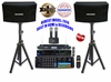 "SINGTRONIC COMPLETE 1000W KARAOKE SYSTEM PACKAGE SPECIAL WITH 30,000 SONGS <font color=""#FF0000""><b><i>NEWEST MODEL: 2014 WITH HDMI & RECORDING FUNCTION</i></b></font>"