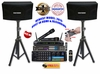"SINGTRONIC COMPLETE 1000W KARAOKE SYSTEM PACKAGE SPECIAL WITH 45,000 SONGS <font color=""#FF0000""><b><i>NEWEST MODEL: 2015 WITH HDMI & RECORDING FUNCTION</i></b></font>"