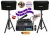 """SINGTRONIC COMPLETE 1000W KARAOKE SYSTEM PACKAGE SPECIAL WITH 45,000 SONGS <font color=""""#FF0000""""><b><i>NEWEST MODEL: 2016 WITH HDMI & RECORDING FUNCTION</i></b></font>"""