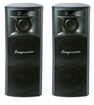 "SINGTRONIC KS-1500V PROFESSIONAL 1500W VOCALIST KARAOKE SPEAKER <font color=""#FF0000""><b><i>HEAVY BASS DOUBLE WOOFER</i></b></font>"