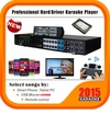 "SINGTRONIC KTV-7000HD PROFESSIONAL DIGITAL SMART 6TB HARD DRIVE USB WIFI KARAOKE PLAYER <font color=""#FF0000""><i><b>NEWEST MODEL 2015 FREE: 100,000 VIETNAMESE, CHINESE SONGS</b></i></font> VERSION"