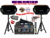 """SINGTRONIC PROFESSIONAL COMPLETE KARAOKE SYSTEM PACKAGE SPECIALS WITH FREE: 45,000 SONGS <font color=""""#FF0000""""><b><i>NEWEST MODEL: 2016 DSP PROCESSOR & HDMI WIFI FUNCTION</i></b></font>"""