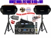"""SINGTRONIC PROFESSIONAL COMPLETE KARAOKE SYSTEM PACKAGE SPECIALS WITH FREE: 45,000 SONGS <font color=""""#FF0000""""><b><i>NEWEST MODEL: 2017 DSP PROCESSOR & HDMI WIFI FUNCTION</i></b></font>"""