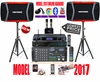"SINGTRONIC PROFESSIONAL COMPLETE 2600 WATTS KARAOKE SYSTEM <font color=""#FF0000""><b><i>MODEL: 2017 FREE: 50,000 SONGS</i></b></font> WIFI & RECORDING & BLUETOOTH FUNCTION W/ 3.5"" LCD SCREEN"