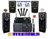 "SINGTRONIC PROFESSIONAL COMPLETE 3000 WATTS KARAOKE SYSTEM <font color=""#FF0000""><b><i>TOP OF THE LINE MODEL: 2014 SUPER TWEETERS & MONSTER BASS W/ Wifi Android & Recording Function</i></b></font> FREE: 35,000 SONGS & HDMI OUTPUT"