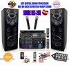 """SINGTRONIC PROFESSIONAL COMPLETE 3000 WATTS KARAOKE SYSTEM <font color=""""#FF0000""""><b><i>NEWEST MODEL: 2016 SUPER TWEETERS & MONSTER BASS Built in Wifi & Android System</i></b></font> FREE: 50,000 SONGS & HDMI OUTPUT"""