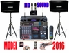 """SINGTRONIC PROFESSIONAL COMPLETE 3000 WATTS KARAOKE SYSTEM <font color=""""#FF0000""""><b><i>MODEL: 2016 Built In 3.5"""" LCD Screen W/ USB Recording</i></b></font> FREE: 50,000 SONGS & 4K HDMI OUTPUT"""