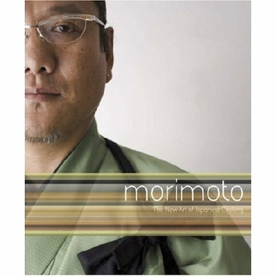 Morimoto: The New Art of Japanese Cooking [Hardcover]