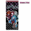 Wilton Monster High Treat Bags