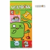 Wilton Uglydoll Treat Bags