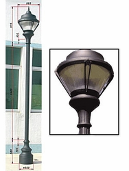 Wirt Park LED Street Light and Post Package