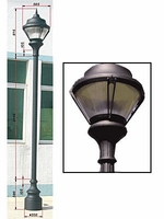 Wirt Park Street Light and Post Package