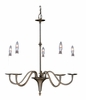 Framburg Lighting (9225) 5-Light Jamestown Dining Chandelier