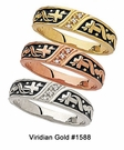 10K Gold Diamond and Crosses Wedding Bands with Dark Accents #1588