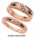 14K Rose Gold Cross & Diamond Religious Wedding Bands #1584