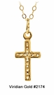 Child's Textured Gold Cross Necklace #2174