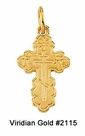 Child's Gold St. Olga Orthodox Cross Necklace #2115
