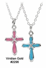 Child's Sterling Silver Dedication Cross Necklace #2296