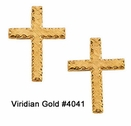 Small, Textured Gold Cross Earrings #4041