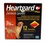 12 MONTH Heartgard Plus Brown for Dogs 51-100 lbs