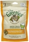 Greenies Feline  Dental Treats - Oven Roasted Chicken 2.5oz